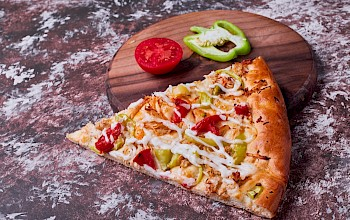 Slice of Pizza - calories, nutrition, weight